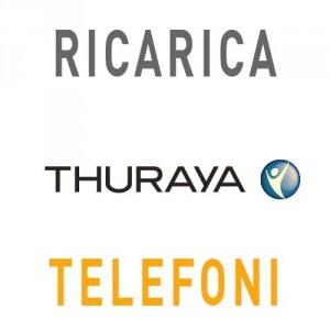 TOP UP: Thuraya Plus
